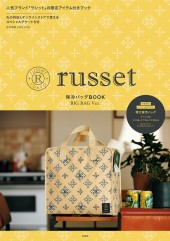 russet 保冷バッグBOOK BIG BAG Ver.