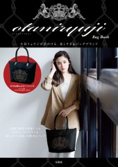 otaniryuji Bag Book