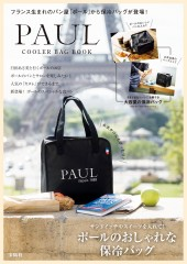 PAUL COOLER BAG BOOK