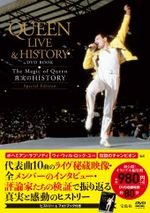 QUEEN LIVE&HISTORY DVD BOOK