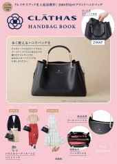 CLATHAS HANDBAG BOOK