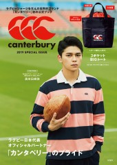 canterbury 2019 SPECIAL ISSUE