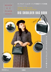 SENSE OF PLACE by URBAN RESEARCH BIG SHOULDER BAG BOOK