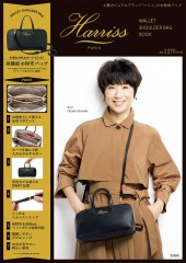 Harriss WALLET SHOULDER BAG BOOK
