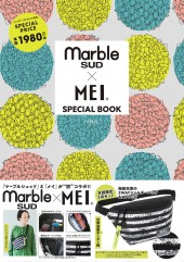 marble SUD × MEI SPECIAL BOOK