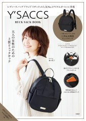 Y'SACCS RUCK SACK BOOK