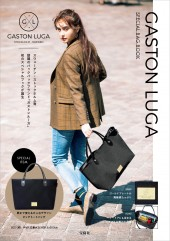 GASTON LUGA SPECIAL BAG BOOK