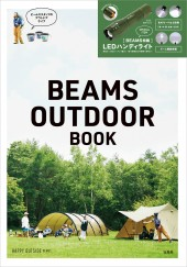 BEAMS OUTDOOR BOOK