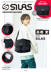 SILAS MESSENGER BAG BOOK