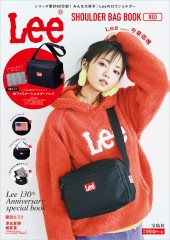 Lee(R) SHOULDER BAG BOOK RED