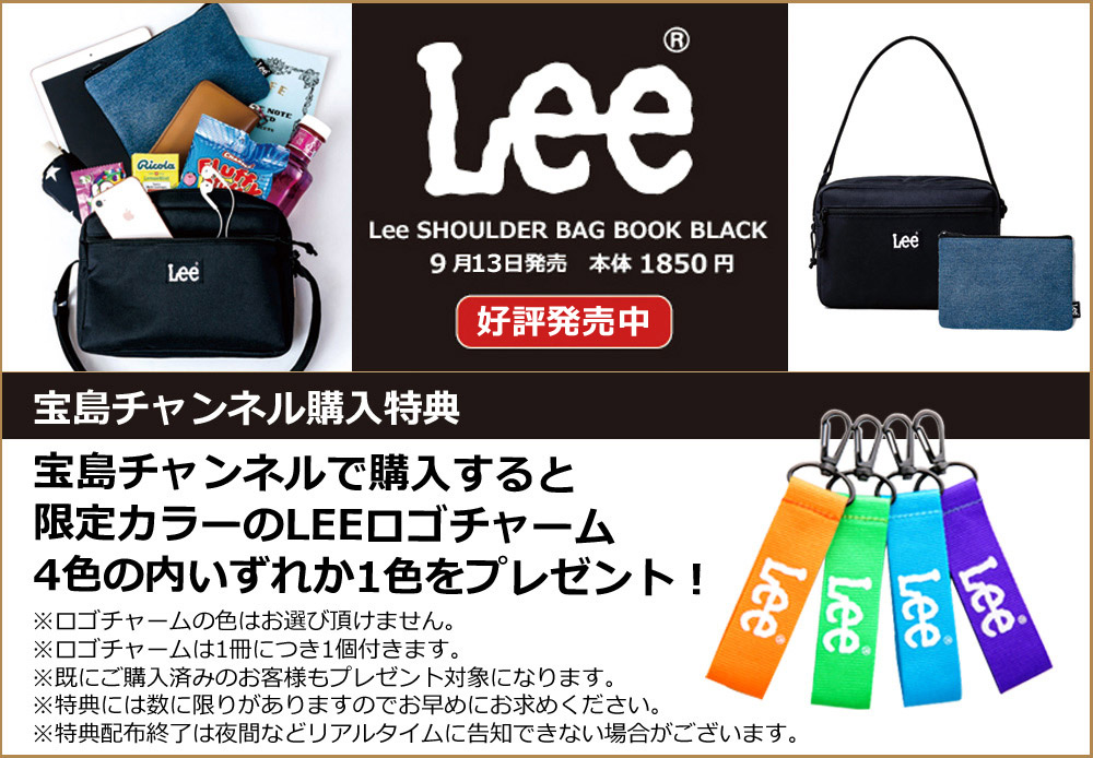 Lee(R) SHOULDER BAG BOOK BLACK