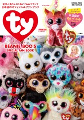 ty(R) BEANIE BOO'S SPECIAL FAN BOOK
