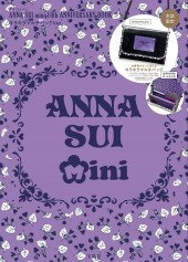 ANNA SUI mini 10th ANNIVERSARY BOOK キラキラマルチバッグVer.