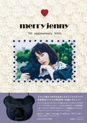 merry jenny 7th anniversary BOOK