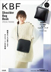 KBF Shoulder Bag Book SPECIAL PACKAGE