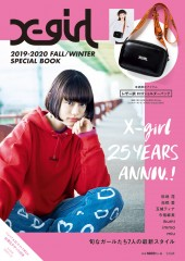 X-girl 2019-2020 FALL/WINTER SPECIAL BOOK