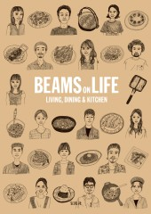 BEAMS ON LIFE LIVING, DINING & KITCHEN