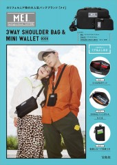MEI 3WAY SHOULDER BAG & MINI WALLET BOOK