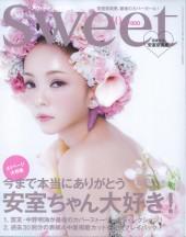 sweet 10月号 増刊