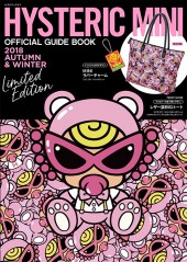 HYSTERIC MINI OFFICIAL GUIDE BOOK 2018 AUTUMN & WINTER Limited Edition