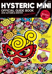 HYSTERIC MINI OFFICIAL GUIDE BOOK 2019 AUTUMN & WINTER Limited Edition