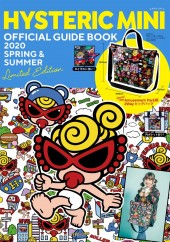 HYSTERIC MINI OFFICIAL GUIDE BOOK 2020 SPRING & SUMMER Limited Edition