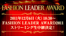 FASHION LEADER AWARD
