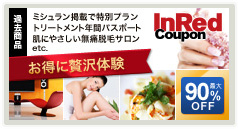 InRed Coupon