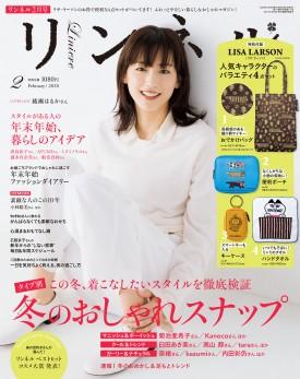 リンネル(liniere)│宝島社の女性ファッション誌