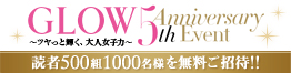 GLOW5th Anniversary Event