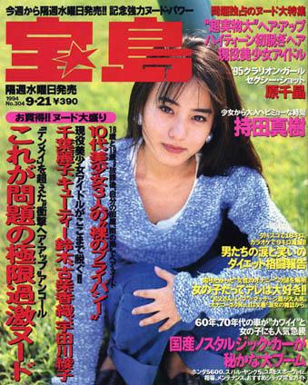 持田真樹の画像 p1_28